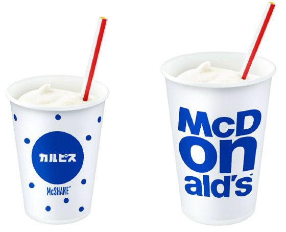 マクドナルドが「マックシェイク×カルピス」を発売!さわやかな味わいにリニューアル