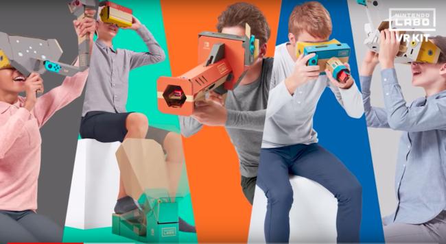 「Nintendo Labo:VR Kit」に付属する6種類のVRゲーム専用コントローラー