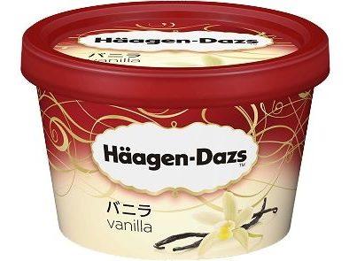 ハーゲンダッツ、母の日に向けてミニカップ「バニラ」を2000個無料配布