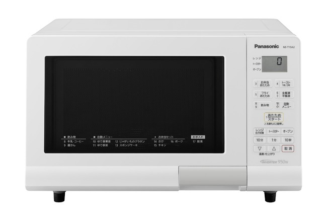 パナソニック、肉と野菜を同時調理できるオーブンレンジ「NE-T15A2」を発売!