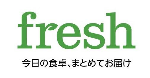 Amazonフレッシュのロゴ