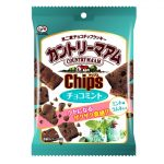 ザクザク食感が楽しめる「カントリーマアムチップス(チョコミント)」が発売!