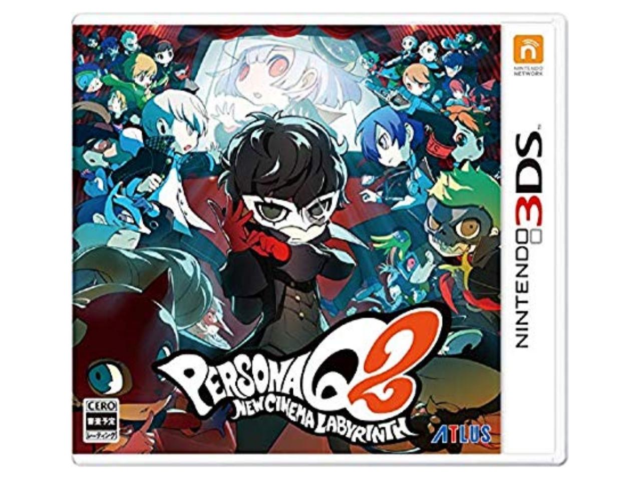 3DS「ペルソナQ2 ニュー シネマ ラビリンス」の予約受付がスタート!