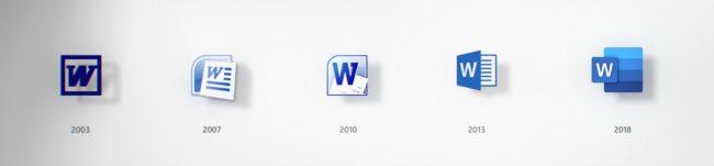 「Word」の新アイコンへのデザインの変化