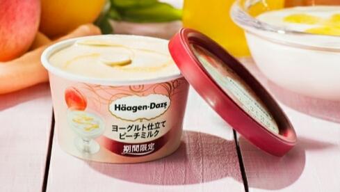 ハーゲンダッツ「ヨーグルト仕立て ピーチミルク」がさっぱりとした味わいで美味しい
