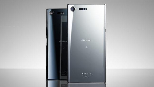 ドコモ版「Xperia XZ Premium」のスペック特徴まとめ!SIMロックについても