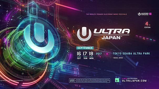 大人気フェス「ULTRA JAPAN」が2017年もお台場で3日間開催!