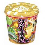 スープはるさめ「タイすき風パクチー仕上げ」がピリ辛でクセになる!
