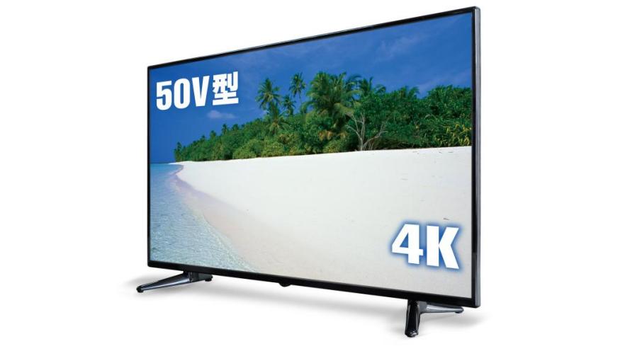 ドンキが「50型4K液晶テレビ」を5万円台で発売!東芝のメインボードを採用