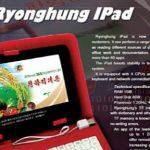 北朝鮮のRyonghungがキーボード付きタブレット「iPad」を発売
