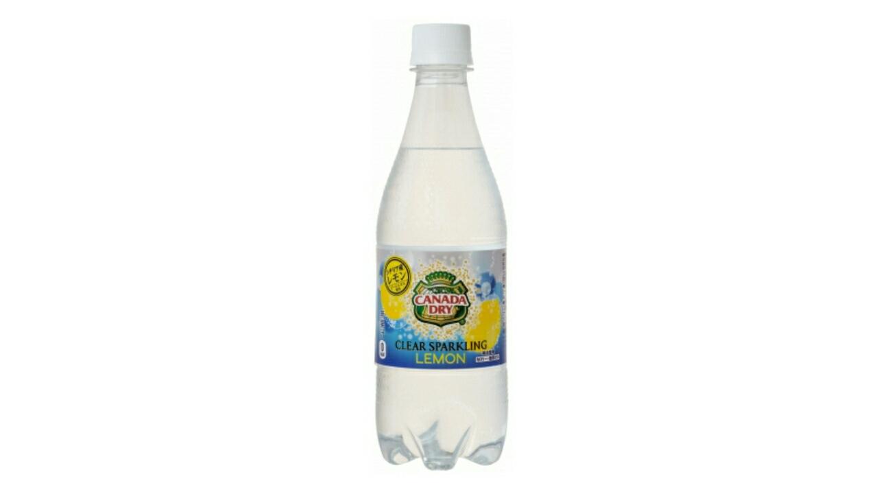 カナダドライにスッキリ飲める「クリアスパークリング レモン」が登場