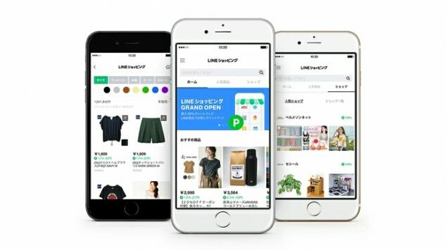 LINEで簡単お得に買い物ができる「LINEショッピング」が開始