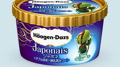 ハーゲンダッツから「ジャポネ<ダブル抹茶~練乳黒みつ~>」が発売