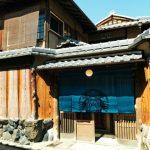 スタバ、座敷のある「京都二寧坂ヤサカ茶屋店」をオープン
