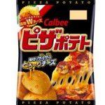 カルビー、台風の影響で販売停止していた「ピザポテト」の販売を順次再開