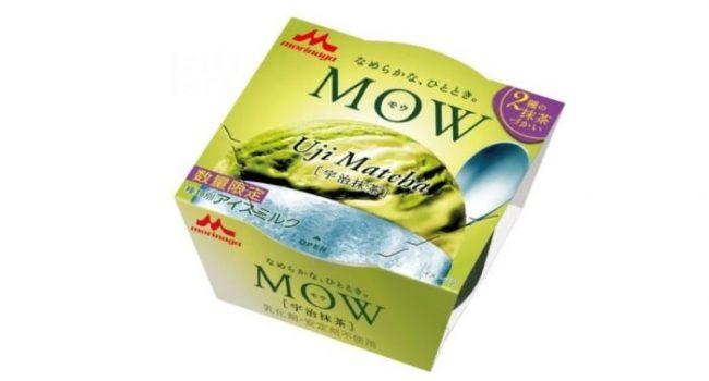 2種類の宇治抹茶アイスをカップに詰めた「MOW 宇治抹茶」が発売