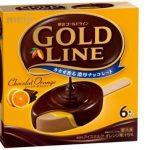 アイス「meiji GOLD LINE」から「ショコラ オランジュ」味が登場!
