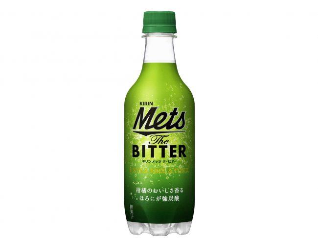 大人のための苦味で楽しむ新感覚炭酸飲料「キリン メッツ ザ・ビター」が発売!