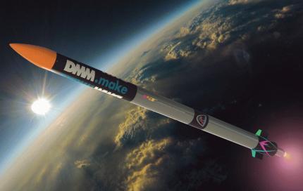 ホリエモンロケット「MOMO」