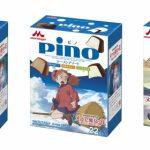 3種類の味を楽しめる「ピノ シーズンアソート」がコラボパッケージで限定発売