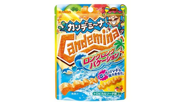 夏にピッタリな弾力食感グミ「カンデミーナグミ ロングロングバケーション」が発売