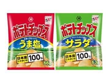 湖池屋、「ポテトチップス うま塩」と「ポテトチップス サラダ」を新発売!