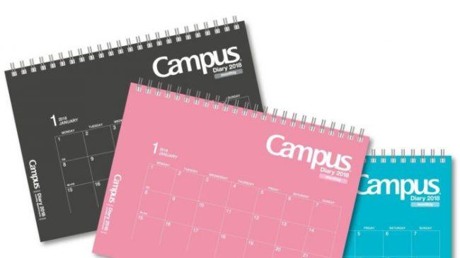 卓上カレンダーにもなる手帳「キャンパスダイアリー・マンスリー 卓上タイプ」が登場