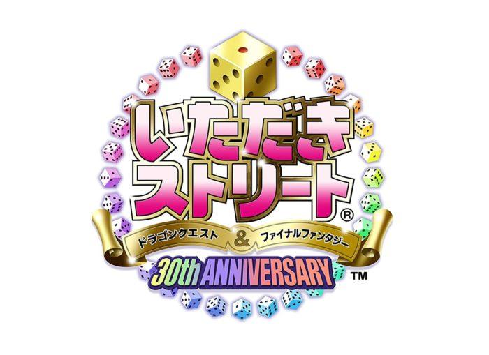 PS4/PSVita版「いただきストリート ドラゴンクエスト&ファイナルファンタジー」が予約受付開始!