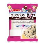 サーティワンの「クッキーアンドクリーム」をイメージしたランチパックが限定発売