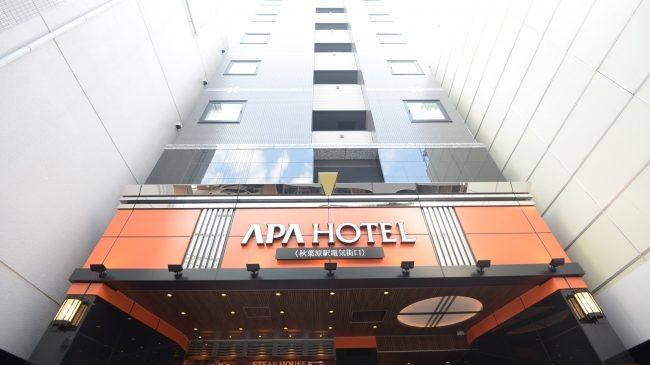 超好立地な場所に「アパホテル〈秋葉原駅電気街口〉」がオープン!客室も充実