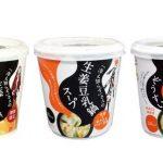 「冷え知らず」さんカップスープシリーズに秋冬限定人気メニューが登場!