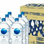 アマゾン限定の「キリン アルカリイオンの水」が発売!もしものときのストックに