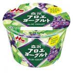 芳醇ぶどう果汁を使用した「森永アロエヨーグルト 芳醇ぶどう」が期間限定発売