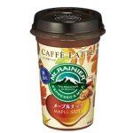ほろ苦さと程よい甘さが絶妙な「マウントレーニア カフェラッテ メープルナッツ」が発売
