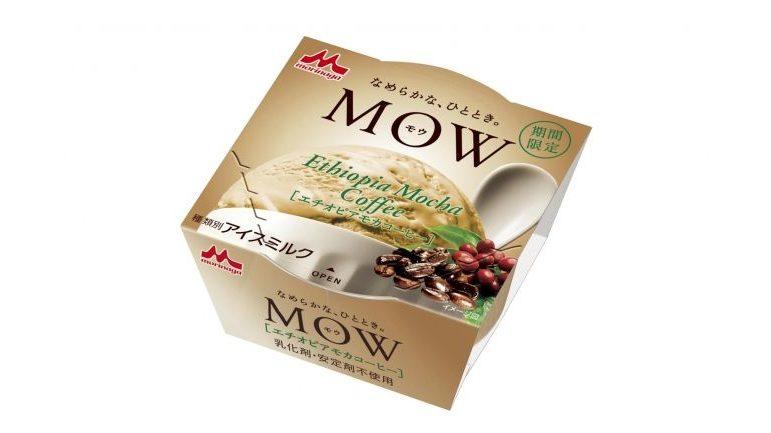 「MOW」の新作アイス「エチオピアモカコーヒー」が発売!華やかな香りが広がる