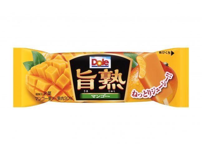 食べ頃に熟したマンゴーを再現したアイス「Dole 旨熟 マンゴー」が発売