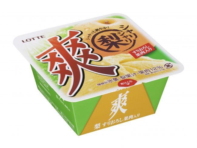 アイス「爽 梨 (すりおろし果肉入り)」が発売!よりリアルな味わい