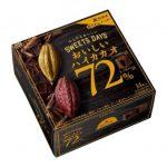 食べやすい後味のチョコレート「おいしいハイカカオ72%<ドミニカ&ガーナ>」が発売