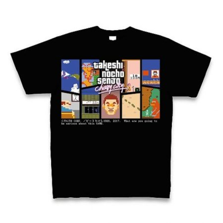「たけしの挑戦状」公式グッズTシャツ