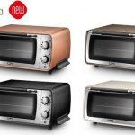 デロンギがオーブントースター「EOI407J」を発売!デザインそのままでパワーアップ