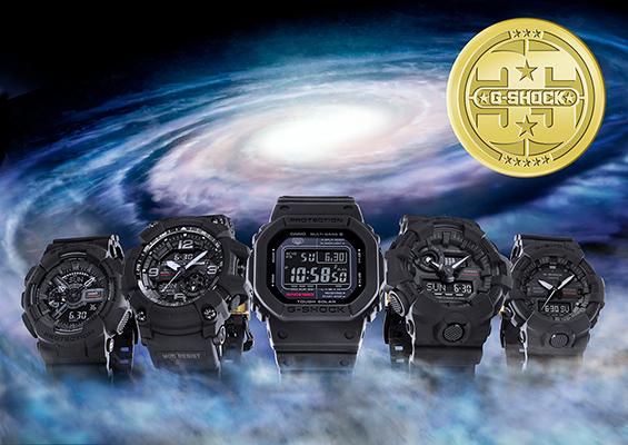 カシオ、「G-SHOCK」誕生35周年記念モデル「BIG BANG BLACK」5モデルを発売