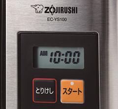 「珈琲通EC-YS100」のデジタル時刻表示