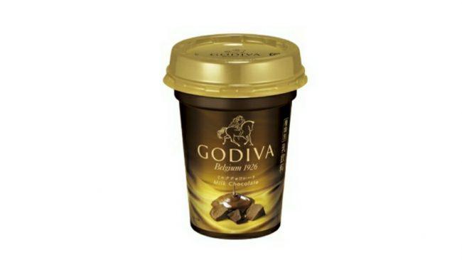 濃厚でまろやかなミルクチョコレートを楽しめる「GODIVA ミルクチョコレート」が登場