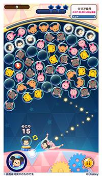 「ディズニー ツムツムランド」の画面イメージ