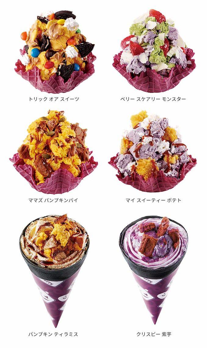 シーズナルクリエーション¥500(税込)~ シーズナルクレープ¥560(税込) 紫芋ワッフル¥70(税込)