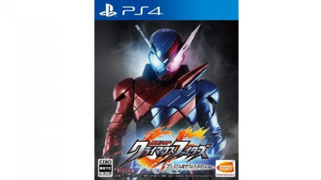 PS4「仮面ライダー クライマックスファイターズ」が予約受付開始!