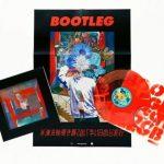 米津玄師のニューアルバム「BOOTLEG」のパッケージが遂に公開!購入者特典も同時公開
