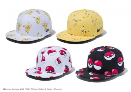 59FIFTY®