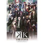 舞台『K –MISSING KINGS-』の第2弾キャラクタービジュアル解禁!舞台概要も