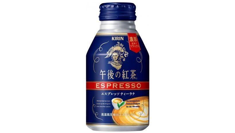 午後の紅茶から「エスプレッソ ティーラテ」がリニューアル発売!